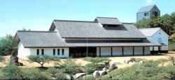 image:Building of Kurita Museum